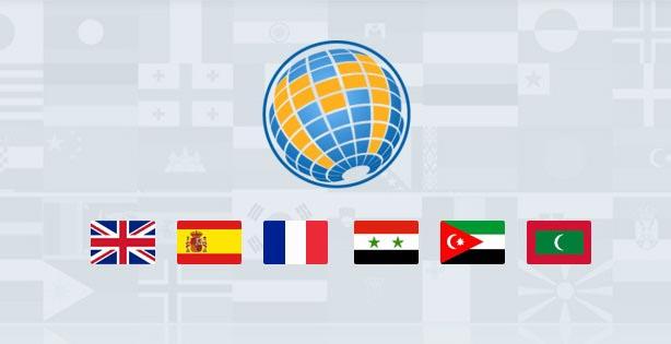 multilingual-rtl-ready